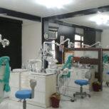 کلینیک دندانپزشکی آپادانا (دکتر مجتبی حسین زاده)