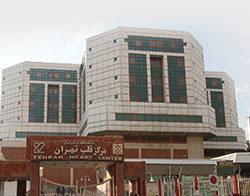 بیمارستان مرکز قلب تهران