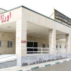 بیمارستان امام خمینی نقده - ارومیه