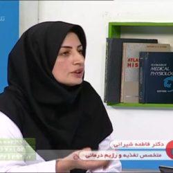 دکتر فاطمه شیرانی - متخصص تغذیه و رژیم درمانی
